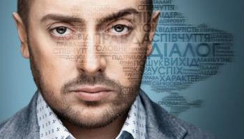 Просмотр тв каналов онлайн украина программа говорит украина за