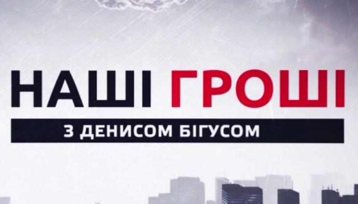 Канал 3с тв украина онлайн прямой эфир через веб