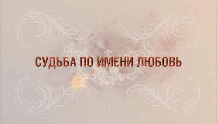 Программы онлайн украины тв