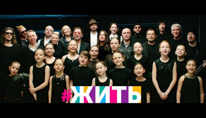 Хочу посмотреть музыкальные клипы российских звезд фото 725-370