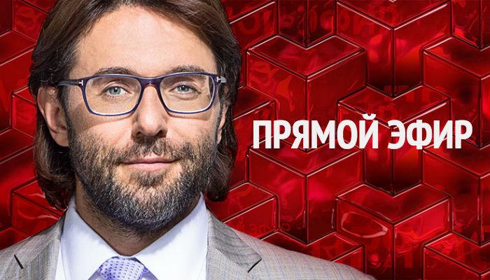 Андрей Малахов прямой эфир 18 05 2018