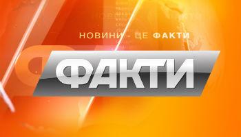 Смотреть онлайн криминальные новости оренбург