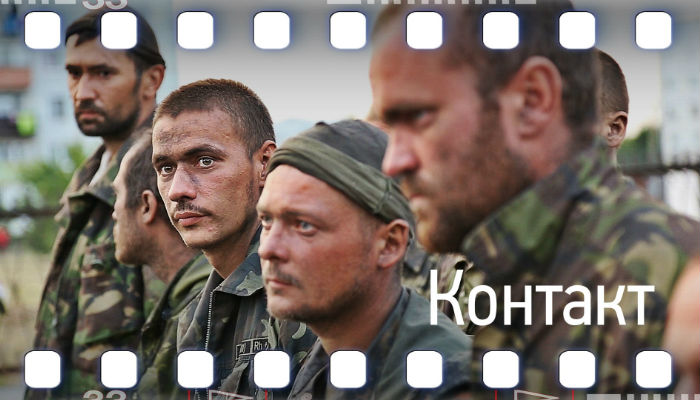 Русский фильм про армию 2018