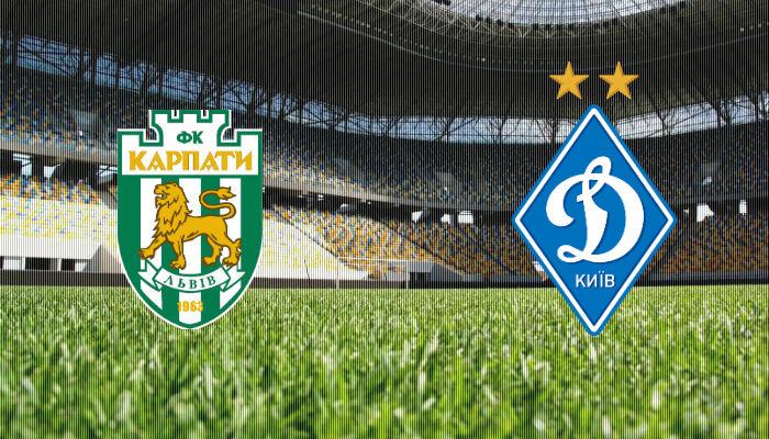 Футбол Карпаты - Динамо Киев 31.07.19 прямая трансляция