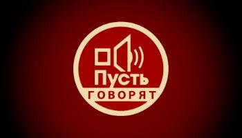 Андрей Малахов. Передача Малахова о суставах.