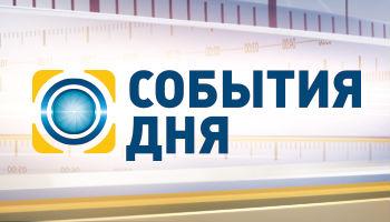 Осенний призыв 2016 в украине новости