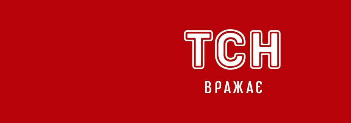 Ведущая новостей россия 1 ольга