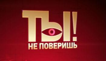 Тв россия 1 онлайн прямой эфир в хорошем качестве архив