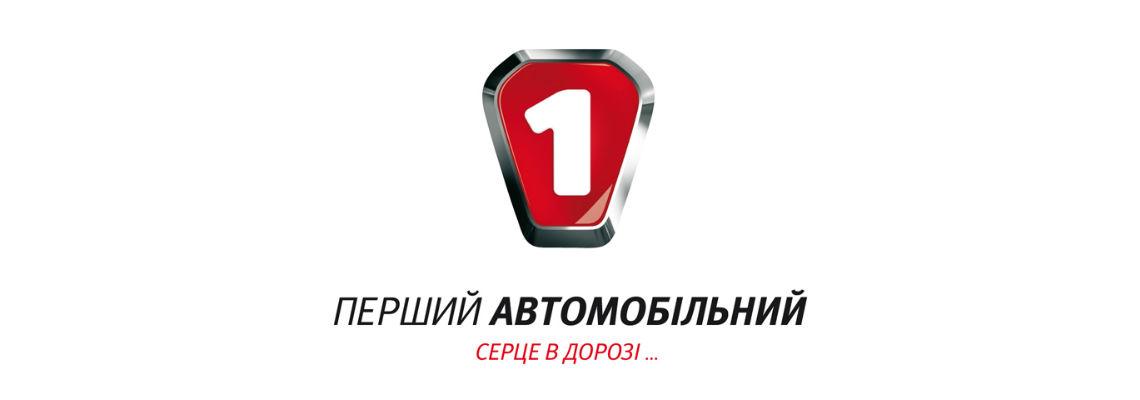 Тв онлайн украина перши
