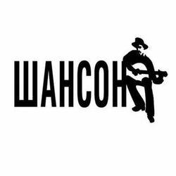 Русское радио  слушать онлайн радио topradionet