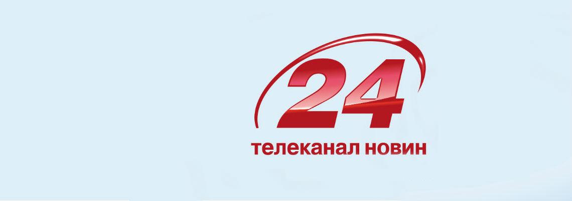 Новости г вольска саратовской области чп за последние дни