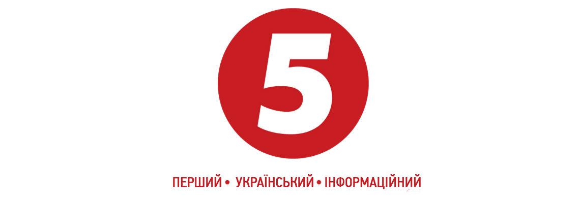 Новости тв на украине онлайн