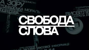 http://liveam.tv/img/svobodas.jpg