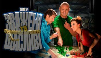 мастер шеф 7 сезон украина на стб смотреть онлайн